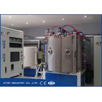 Buy cheap Industrial Color PVD Coating Machine For Motorcycle / Electromobile Parts from wholesalers