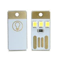 Buy cheap USB Portable Night Light Module 0.2 Pixel Pitch Mini Keychain 3 LED For Camping from wholesalers