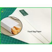 Buy cheap Food Bag Paper 70g 100g 120g Thick Sack White Kraft Paper Virgin 600MM Rolls from wholesalers