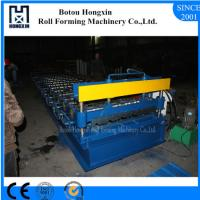 Buy cheap Aluminum Roofing Sheet Making Machine , Hydraulic Pump Roof Forming Machine from wholesalers