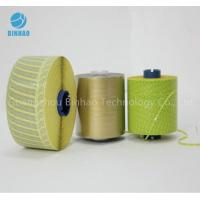 Buy cheap BOPP MOPP PET Tear Strip Tape with Customized Size and Logo Printing product