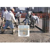Buy cheap Expansive Agent for Concrete from wholesalers