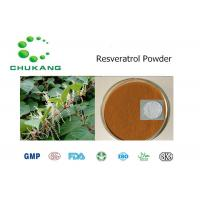 Buy cheap High Purity Nature Resveratrol Herbal Extract Giant Knolweed Extract CAS 501 36 0 from wholesalers