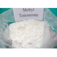 Buy cheap Cutting Cycle Steroids Testosterone white Powder Methyltestosterone CAS 58-18-4 from wholesalers