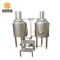 Buy cheap 1BBL Pilot Professional Beer Brewing Equipment Malt Mill 100L With Brew Kettle from wholesalers