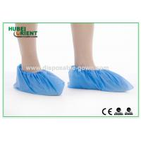 Buy cheap Blue Disposable CPE Shoe Cover for Industry , Waterproof Disposable Footwear from wholesalers