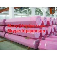 Buy cheap ASTM B446 ASME SB446 UNS NO6625 alloy steel round bars rods from wholesalers