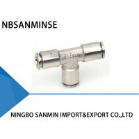 Buy cheap MPUT Pneumatic Brass Air Hose Fittings , Pneumatic Brass Fitting Tube Fitting Sanmin from wholesalers