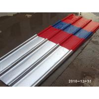Buy cheap Quick installation roof tile, acid and alkali roof tile, warehouse Special roof tile, ceramic Special roof tile from wholesalers
