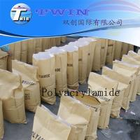 Buy cheap Cationic polyacrylamide for water treatment PAM Cas No.:9003-05-08 from wholesalers