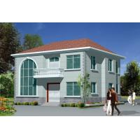 Buy cheap Light  Steel Frame House / Prefabricated Houses For modern Villa from wholesalers