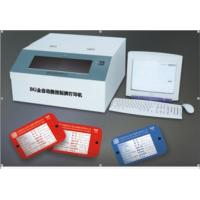 Buy cheap metal label printer from wholesalers