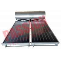 Buy cheap 300L Blue Titanium Flat Plate Solar Water Heater Pressurized Copper Aluminum Material with 2 Collectors product