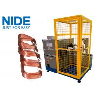 Buy cheap Automatic large Coil Winding Machine Wire Winding Equipment for big powder motor pump motor from wholesalers