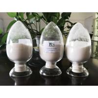 Buy cheap Marine Chondroitin Sulfate Sodium 90% Purity from GMP Manufacturer for Joint Health from wholesalers