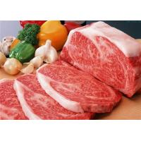 Buy cheap Enzyme for Meat ( Meat Tenderizing Enzyme) from wholesalers