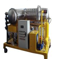 Buy cheap transformer oil centrifuging machine from wholesalers