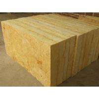 Buy cheap Mineral Wool from wholesalers