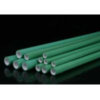 Buy cheap ppr pipes for water supply from wholesalers