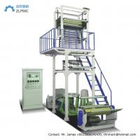 Buy cheap PE heat shrink film blowing machine from wholesalers