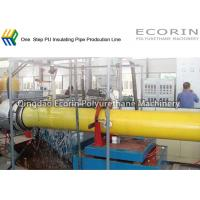 Buy cheap Polyurethane Pipe Insulation Continuous Production Line With Extruder Machine from wholesalers