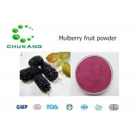 Buy cheap Mulberry Fruit Juice Powder  Rich In Tannic Acid Malic Acid Vitamin B1 B2 C And Carotene from wholesalers