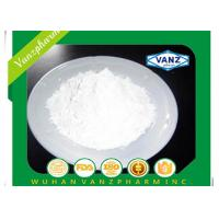 Buy cheap White Powder Indacaterol Organic Reactive Intermediates CAS 312753-53-0 from wholesalers