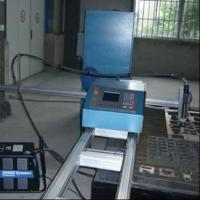 Buy cheap Portable CNC Cutting Machine from wholesalers