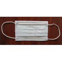 Buy cheap Medical 3 Ply Non Woven Face Mask from wholesalers