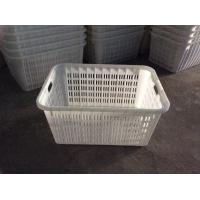 Buy cheap Small Medium Large Colorful portable Folding plastic wicker baskets from wholesalers
