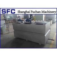 Buy cheap High Efficiency Polymer Preparation System , Stainless Steel Polymer Dosing Unit product