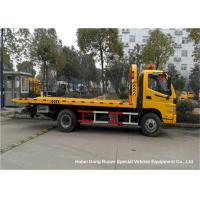Buy cheap FOTON AUMARK 4 Ton Flat Bed Breakdown Recovery Truck Road Wrecker from wholesalers