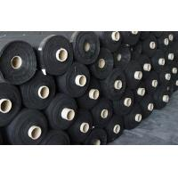 Buy cheap ASTM Standard Non Woven Geotextile Filter Fabric , Non Woven Landscape Fabric from wholesalers