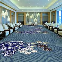 Buy cheap Luxury customized pattern 80% wool 20% nylon hotel room and corridor use wall to wall axminster carpet from wholesalers