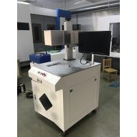 Buy cheap High Speed Scan Welding Laser Machine , Precision Micro Welding Equipment product