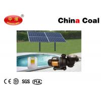 Buy cheap Pumping Equipment SN D06P Solar Water Pump for Irrigation Swimming Pools from wholesalers