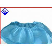 Buy cheap Non Toxic Medical Non Woven Fabric For Foot Cover 100% Virgin Polypropylene from wholesalers