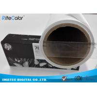 Buy cheap Latex Ink Printing Matte Polyester Canvas 260GSM Brighter White Surface No Cracking product