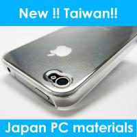 Buy cheap Nexestek Taiwan iPhone 4S cese from wholesalers