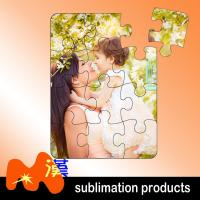 Buy cheap Mother Christmas Jigsaw Puzzles , Husband Personalised Picture Puzzle from wholesalers