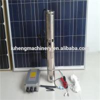 Buy cheap solar power water pump manufacture from wholesalers