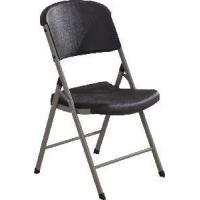 Buy cheap Folding Chair / Banquet Chair (YCD-48) from wholesalers