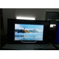 Buy cheap Dustproof 4G Digital Touch Screen Advertising Displays High Brightness from wholesalers