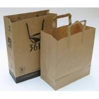 Buy cheap Shoe Bag /Packing Bag for Shoes/Shoes Packing Bag from wholesalers