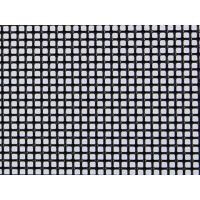 Buy cheap 316 Marine Grade Stainless Steel Wire Mesh Panels Plain Weave For Window / Door from wholesalers