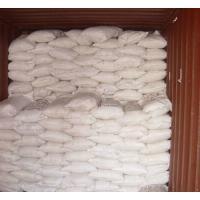 Buy cheap White Powder Solid Methanolic Sodium Methoxide Pharmaceutical Intermediates product