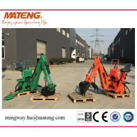 Buy cheap Standard Equipment Backhoe with 3 point linkage suited for 18 to 60HP tractor from wholesalers