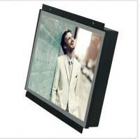 Buy cheap high resolution Open Frame LCD Monitor from wholesalers
