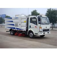 Buy cheap Euro II RHD 2 Axles Road Sweeper Truck Water Saving Wet Type Street Cleaning Machine from wholesalers