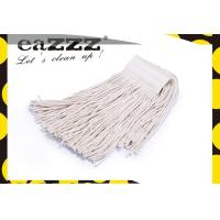 Buy cheap Industrial 680g Floor Dust Cotton Wet Mop Refill for cleaning floors from wholesalers